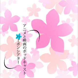 aw_haruhi_300.jpg